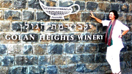 Golan Hights Winery, Israel